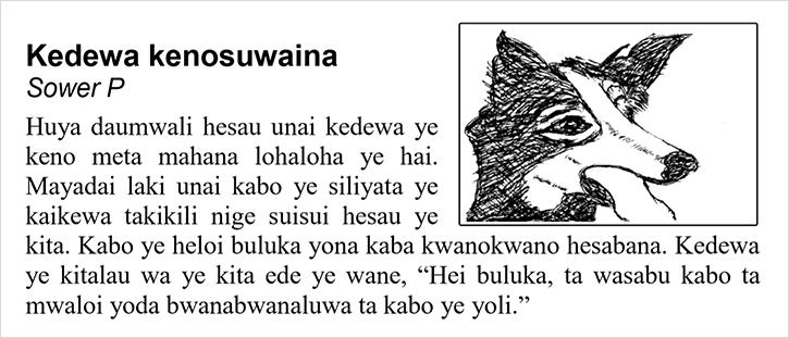 Rechts: Strichzeichnung eines Hundekopfes in eckigem Rahmen. Links: Titel, Autor und 1. Absatz einer Geschichte auf Saliba.