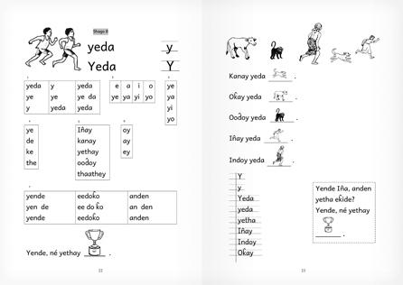 Doppelseite der Lesefibel: Schwarzweiß-Zeichnungen, u.a. laufende Menschen und Tiere, dazu Sätze und Tabellen mit Worten/Wortteilen